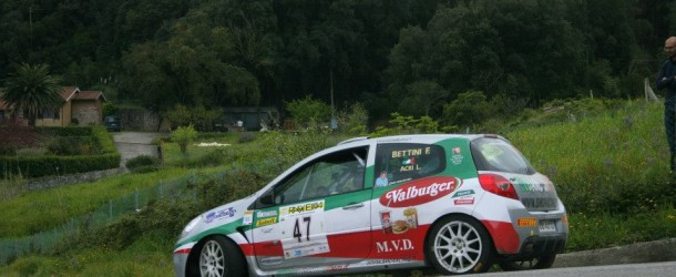 Rally Elba IRC 2014: Bettini-Acri a segno!